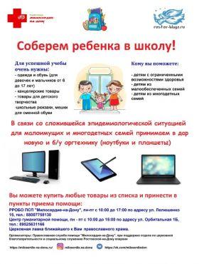 b_280__16777215_00_images_SVL_NEWS21VEK_2020_prilogen1jhf.jpg