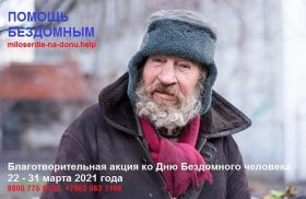 b_280__16777215_00_images_SVL_NEWS21VEK_2021_iuyffffffffffffffffffffiut.jpg
