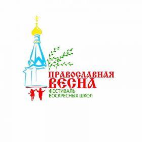 b_280__16777215_00_images_SVL_PravVesna_BECHA_2018.jpg