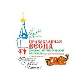 b_280__16777215_00_images_SVL_PravVesna_Logo.jpg