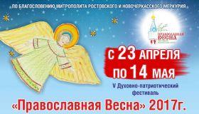 b_280__16777215_00_images_SVL_PravVesna_PravBECHA2017.jpg