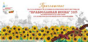 b_300__16777215_00_images_SVL_PravVesna_Podsolnuhi_small.jpg